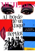 Mujeres al borde de un ataque de nervios (Women on the Verge of a Nervous Breakdown)